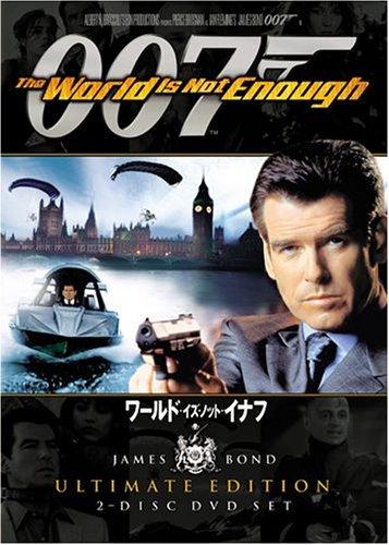 007 ワールド・イズ・ノット・イナフ アルティメット・エディション [DVD]の詳細を見る