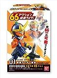 66ACTION 仮面ライダー 10個入 BOX (食玩・ラムネ)