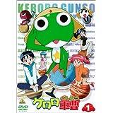 ケロロ軍曹(1) [DVD]