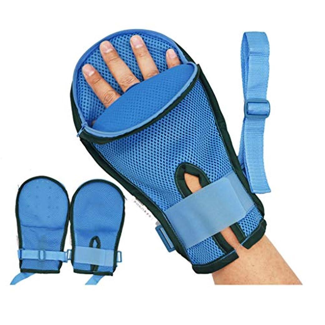 黙技術的な印をつける手の拘束制御手袋 - 安全通気性の指の手袋認知症の手袋指の害を防ぐ固定ヘルスケア用具,2pcs,L