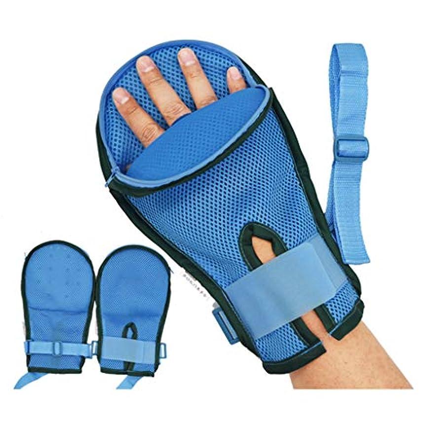 ヘクタールこしょうガロン手の拘束制御手袋 - 安全通気性の指の手袋認知症の手袋指の害を防ぐ固定ヘルスケア用具,2pcs,L
