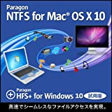 Paragon NTFS for Mac OS X 10 [ダウンロード]