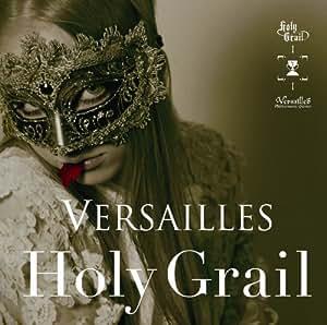 Holy Grail (通常盤)