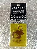 Limited Base 聖闘士星矢ショップ 限定 リフレクター スコーピオン ミロ キーホルダー ストラップ 池袋 P'PARCO