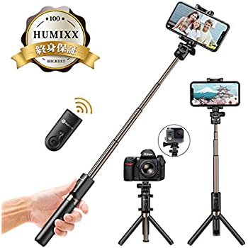 【Humixx】自撮り棒 セルカ棒 三脚&分離可能 ワイヤレスリモコンシャッター 360度回転 iPhone/Android/Goproカメラ対応 (ブラック)