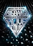 BIGBANG ALIVE TOUR 2012 IN JAPAN SPECIAL FINAL IN DOME -TOKYO DOME 2012.12.05- (Blu-ray Disc2枚組+AL2枚組) (初回生産限定盤)