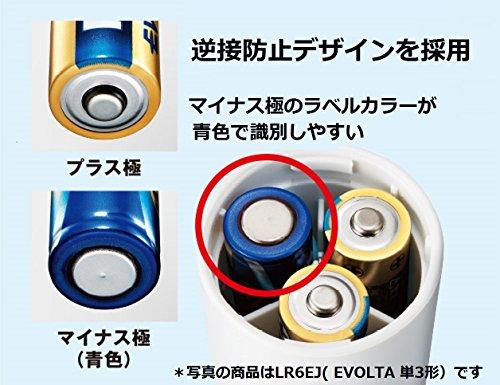 『パナソニック エボルタ 単1型アルカリ乾電池 4本パック LR20EJ/4SW』の5枚目の画像