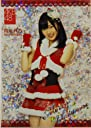 AKB48 トレーディングカード セブンイレブン限定 第1弾 【指原莉乃】