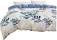 超便宜 ★ 棉100% 单人加大被套 ( 150*210cm ) 夏凉冬保暖透气性 DM20被亲肤被套