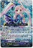 カードファイトヴァンガード!!歌姫の二重奏 EB10-002B Duo 魅惑の瞳 リィト(黒) RRR