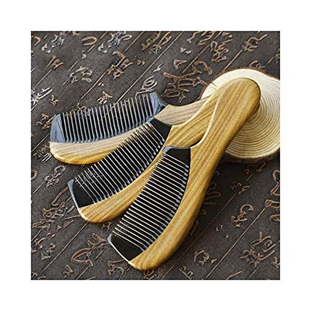 南人道的無駄なグリーンサンダルウッド櫛静電気防止マッサージヘアブラシ付きFashian手作りの木製くしナチュラルバッファローホーン ヘアケア