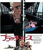 ブラック・エース(スペシャル・プライス) [Blu-ray]