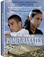 In The Land Of Pomegranates [DVD]