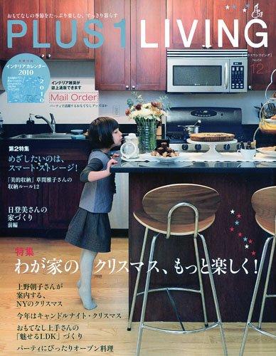 PLUS1 LIVING (プラスワン リビング) 2009年 12月号 [雑誌]