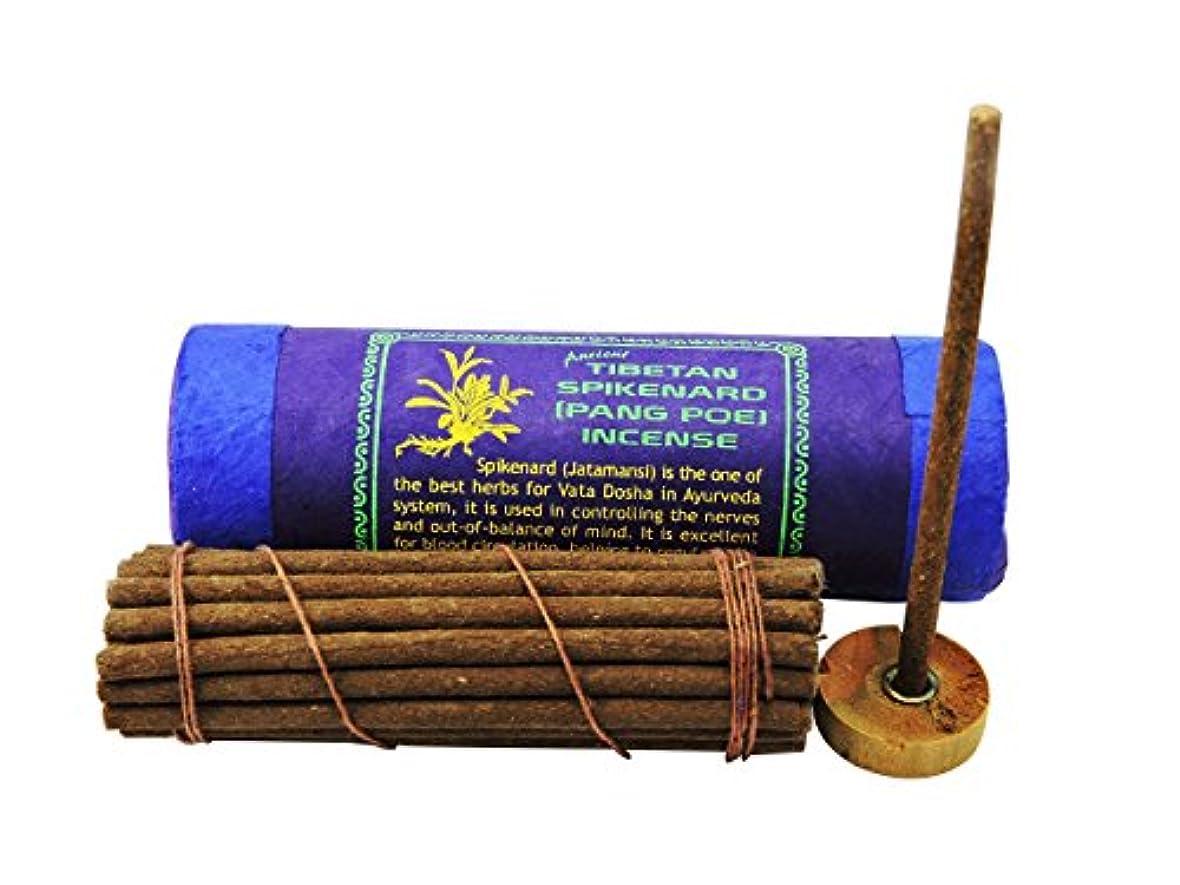 旋回頼む日焼け古代チベットSpikenard Pang Poi Incense