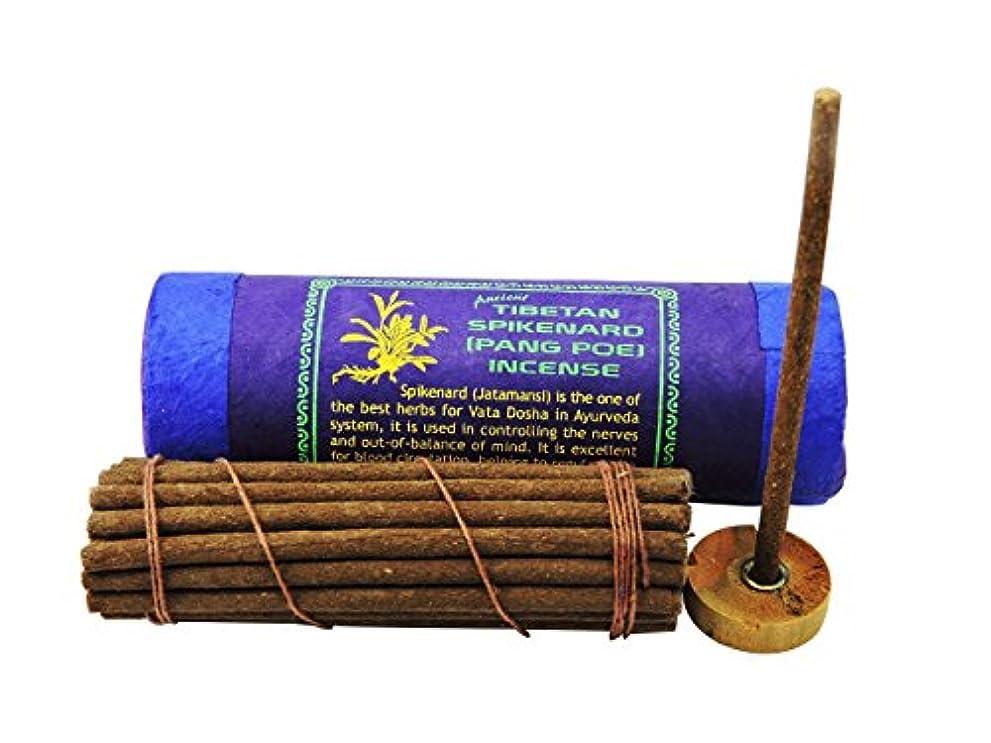 聞きます免疫する安定した古代チベットSpikenard Pang Poi Incense