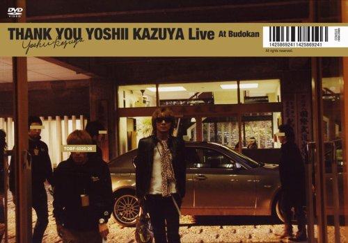 THANK YOU YOSHII KAZUYA LIVE AT BUDOKAN [DVD]の詳細を見る