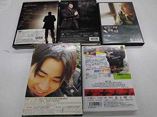 ソン・スンホン DVD5種・詰め合わせ
