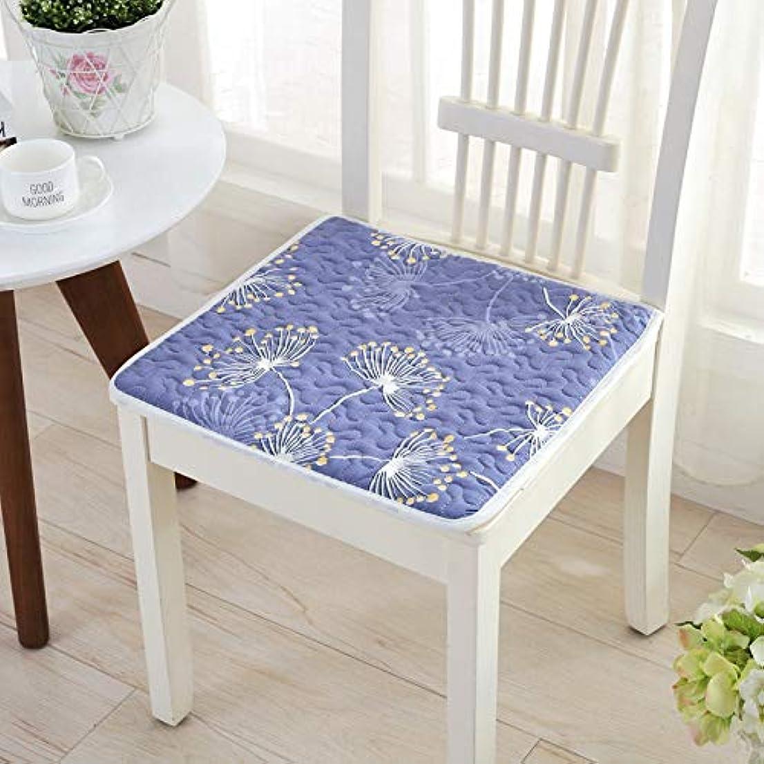 脳辞書宿泊LIFE 現代スーパーソフト椅子クッション非スリップシートクッションマットソファホームデコレーションバッククッションチェアパッド 40*40/45*45/50*50 センチメートル クッション 椅子
