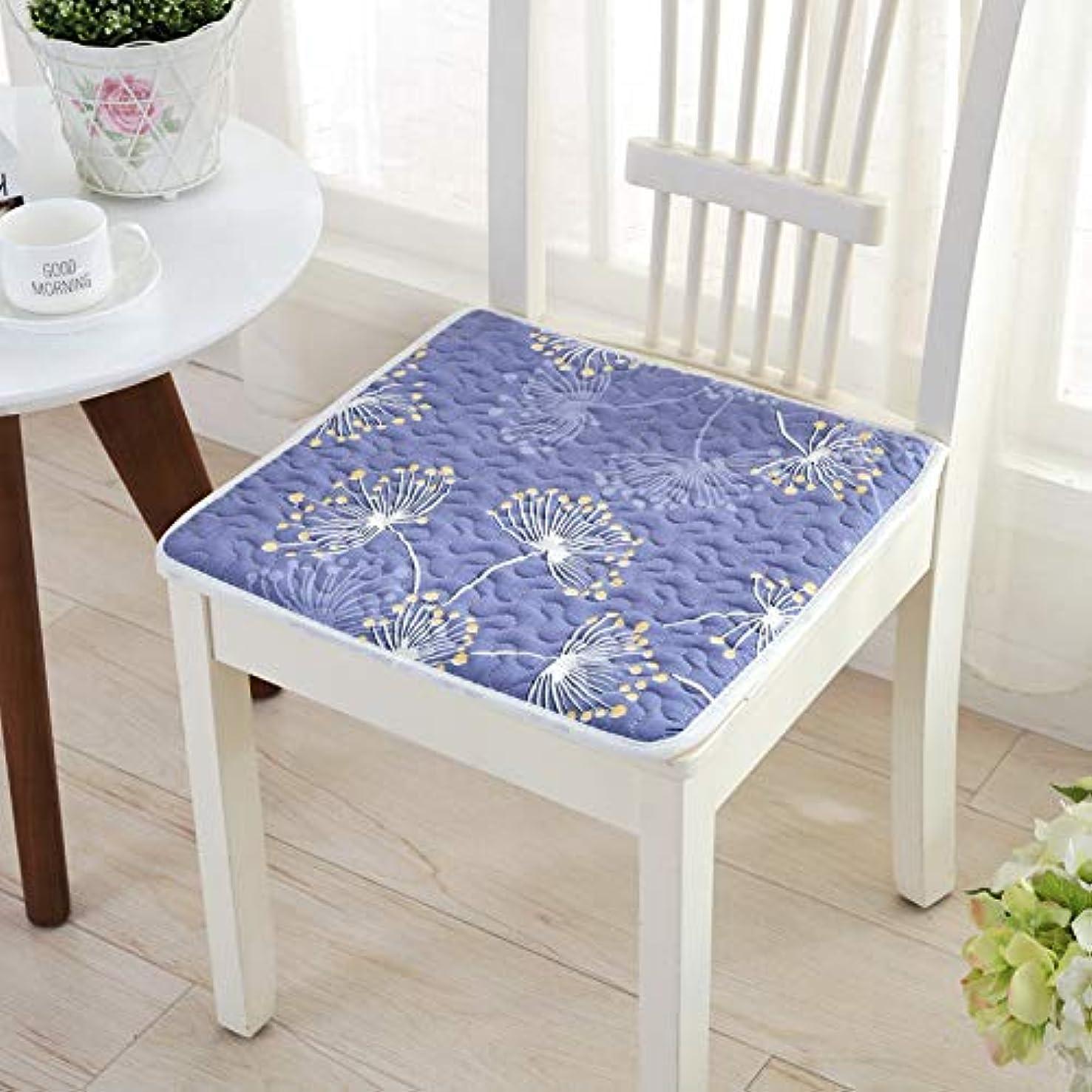 シーサイド頑固などきどきLIFE 現代スーパーソフト椅子クッション非スリップシートクッションマットソファホームデコレーションバッククッションチェアパッド 40*40/45*45/50*50 センチメートル クッション 椅子