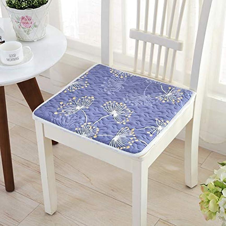 貫通する記憶雇ったLIFE 現代スーパーソフト椅子クッション非スリップシートクッションマットソファホームデコレーションバッククッションチェアパッド 40*40/45*45/50*50 センチメートル クッション 椅子