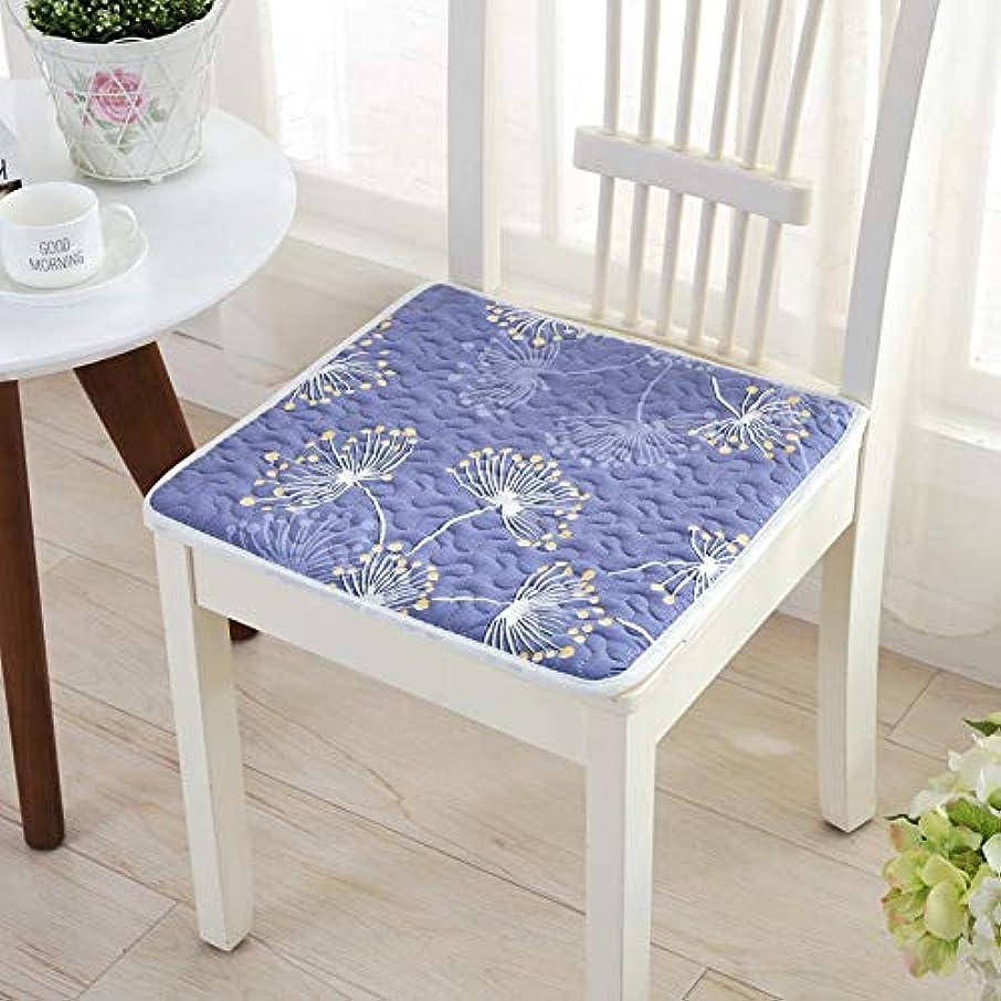 落花生北方発明するLIFE 現代スーパーソフト椅子クッション非スリップシートクッションマットソファホームデコレーションバッククッションチェアパッド 40*40/45*45/50*50 センチメートル クッション 椅子