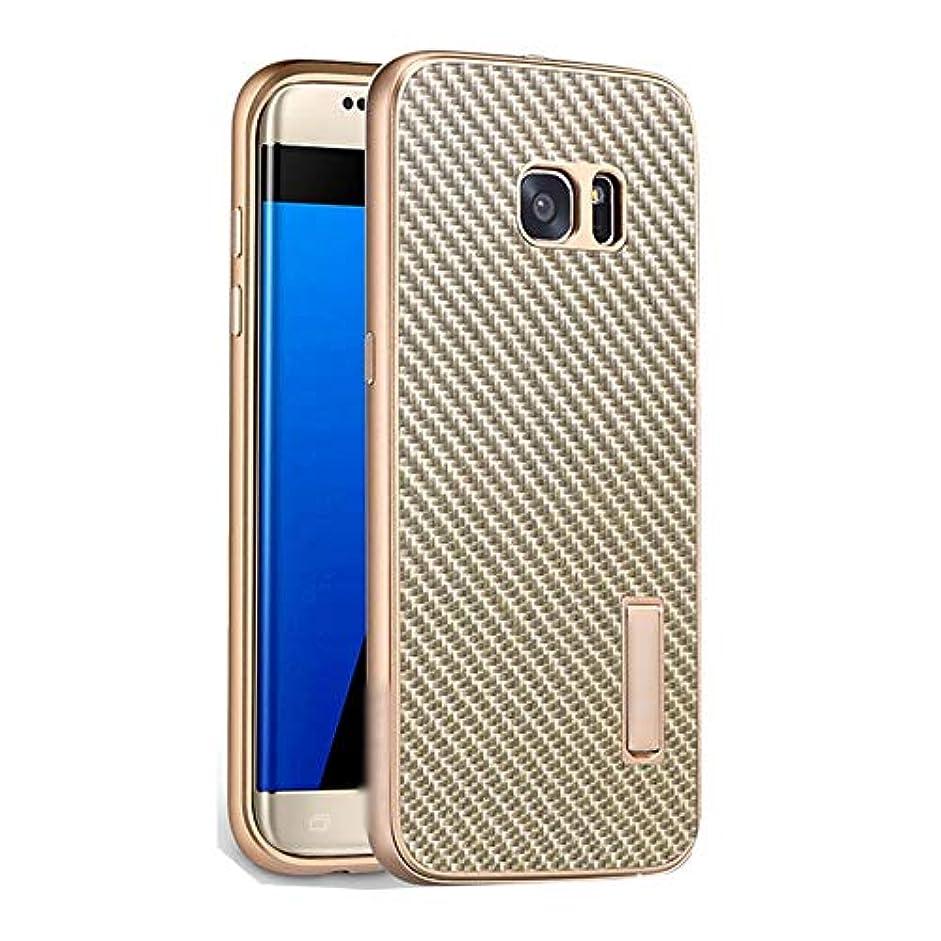 パズルレンダー緩めるTonglilili 携帯電話ケース、サムスンS6エッジ、S6エッジプラス、S7エッジ、S7、注5、注8、S8、S8プラス用新しいカーボンファイバーシェルメタル落下防止カバー電話ケース (Color : ゴールド, Edition : S8 Plus)