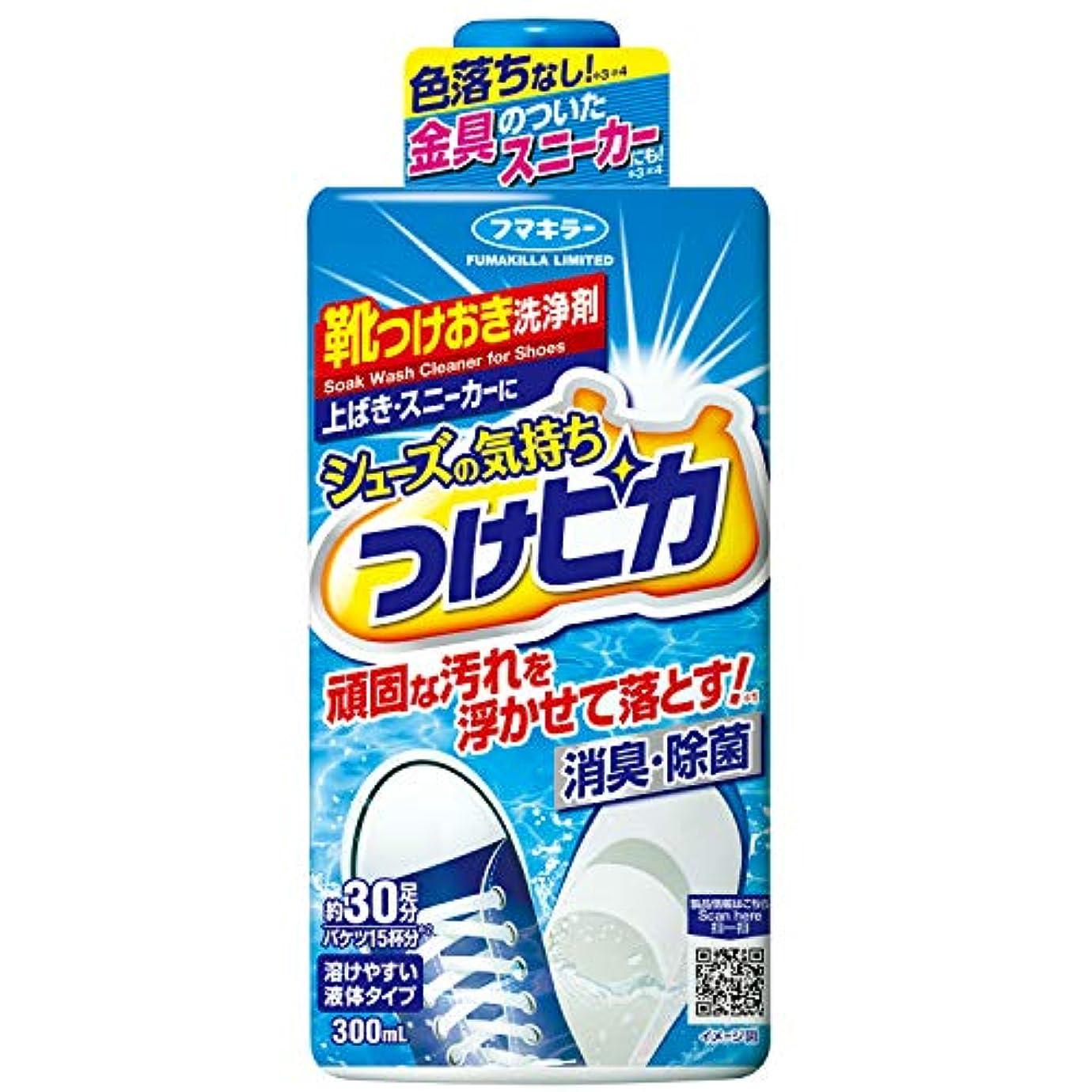 泥沼毛皮ヒープフマキラー 靴つけおき洗剤 シューズの気持ち つけピカ 300ml