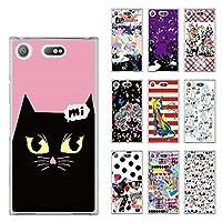 ScoLar スカラー デザイン Xperia XZ1 Compact SO-02K機種専用スマホケース 50057 カバー ハードケース iPhone Xperia AQUOS Galaxy ARROWS黒猫 ピンク かわいい ファッションブランド