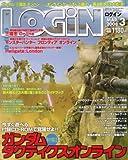 LOG IN (ログイン) 2008年 03月号 [雑誌]