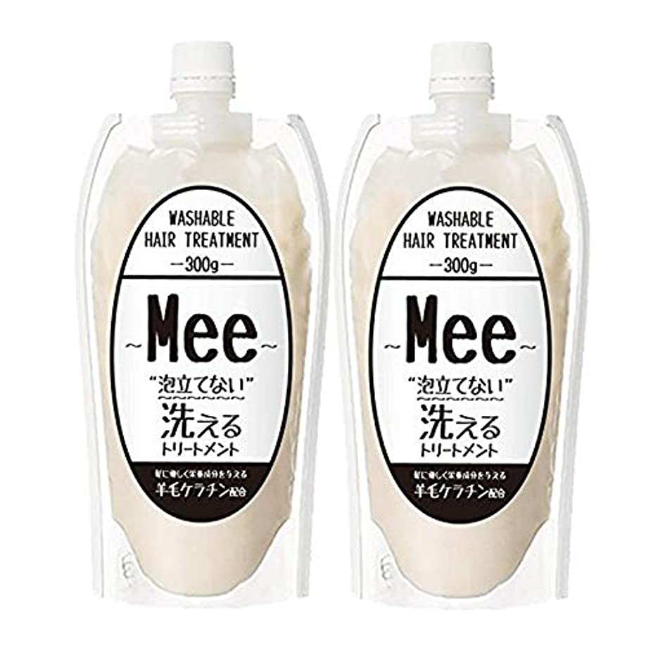 学者カレッジカラスまとめ買い【2個組】 洗えるトリートメントMEE Mee 300g×2個SET クリームシャンプー 皮脂 乾燥肌 ダメージケア 大容量 時短