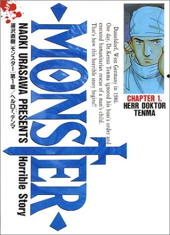 Monster (1) (ビッグコミックス)の詳細を見る