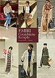 EMIRI Coordinate Sample Autumn-Winter/183styles (美人開花シリーズ) 画像