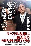阿比留瑠比 (著)(10)新品: ¥ 1,300