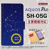 手帳型 ケース SH-05G タブレット カバー AQUOS PAD アクオス 星座 みずがめ座 nk-004s-sh05g-dr852