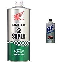 Honda(ホンダ) 2輪用エンジンオイル ウルトラ 2 SUPER FC 2サイクル 分離・混合用 1L 08245…