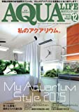 月刊アクアライフ 2015年 12 月号