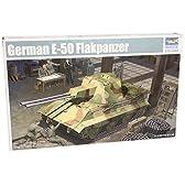 トランペッター 1/35 ドイツ軍E-50対空戦車 ファルケ