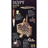 エジプト―北アフリカ (「旅する21世紀」ブック 望遠郷)
