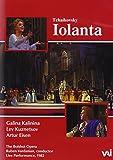 Iolanta [DVD] [Import]