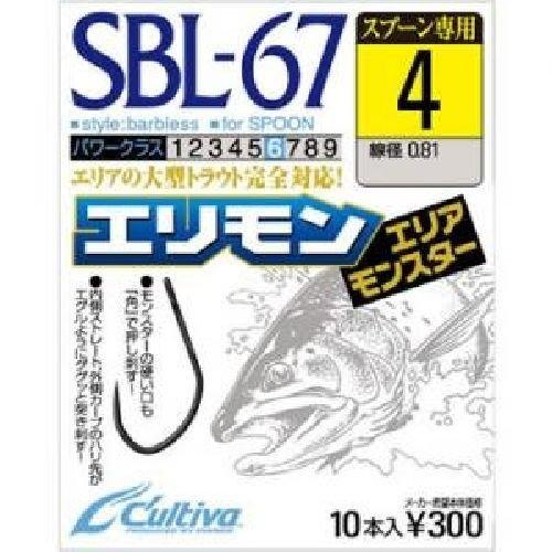 オーナー(OWNER) SBL-67 エリアモンスター 4 11742