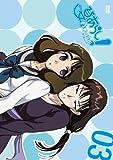 夏のあらし!春夏冬中のアニメ画像