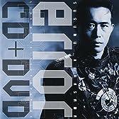 error CD+DVD Live at 渋谷公会堂 1990.07.11.(DVD付)