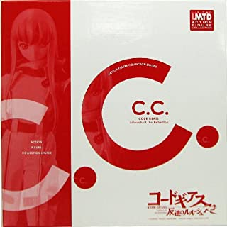HJ限定アクションフィギュアコレクションリミテッド C.C.