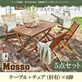 IKEA・ニトリ好きに。チーク天然木 折りたたみ式本格派リビングガーデンファニチャー【mosso】モッソ/5点セットA(テーブル+チェアA)