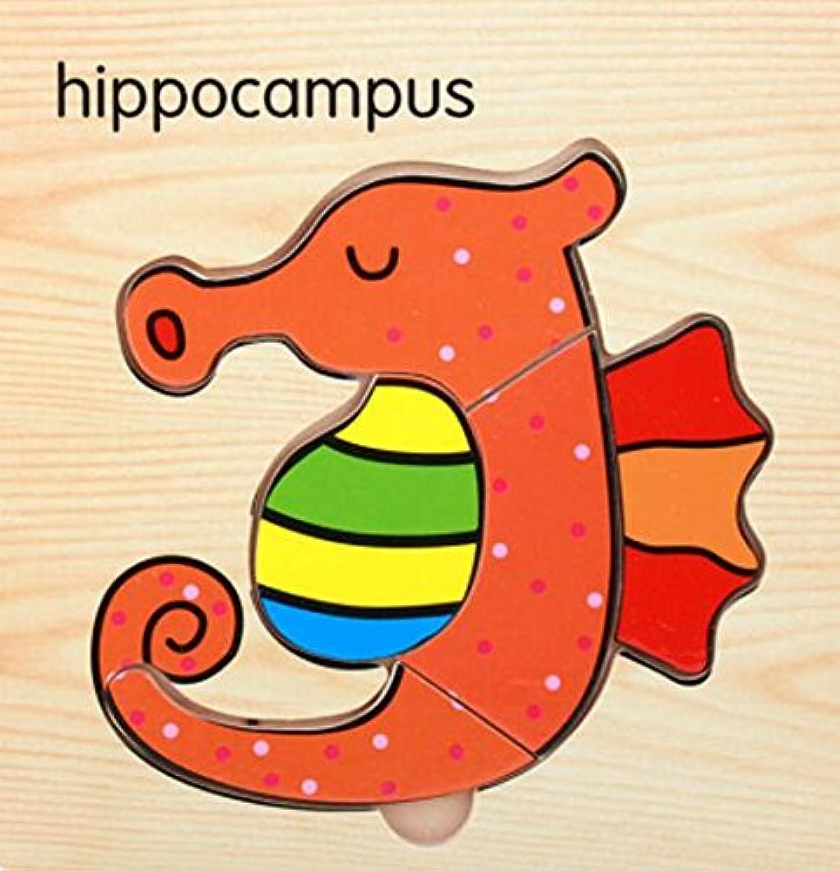 YChoice 知育パズル キッズ 木製 教育パズル 早期学習 カラー 動物玩具 素晴らしいギフト 子供(ヒッポカンパス)