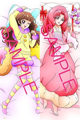 Go!プリンセスプリキュア まくらカバー ~ いっしょにおやすみ ~ きらら&トワ【復刻版】