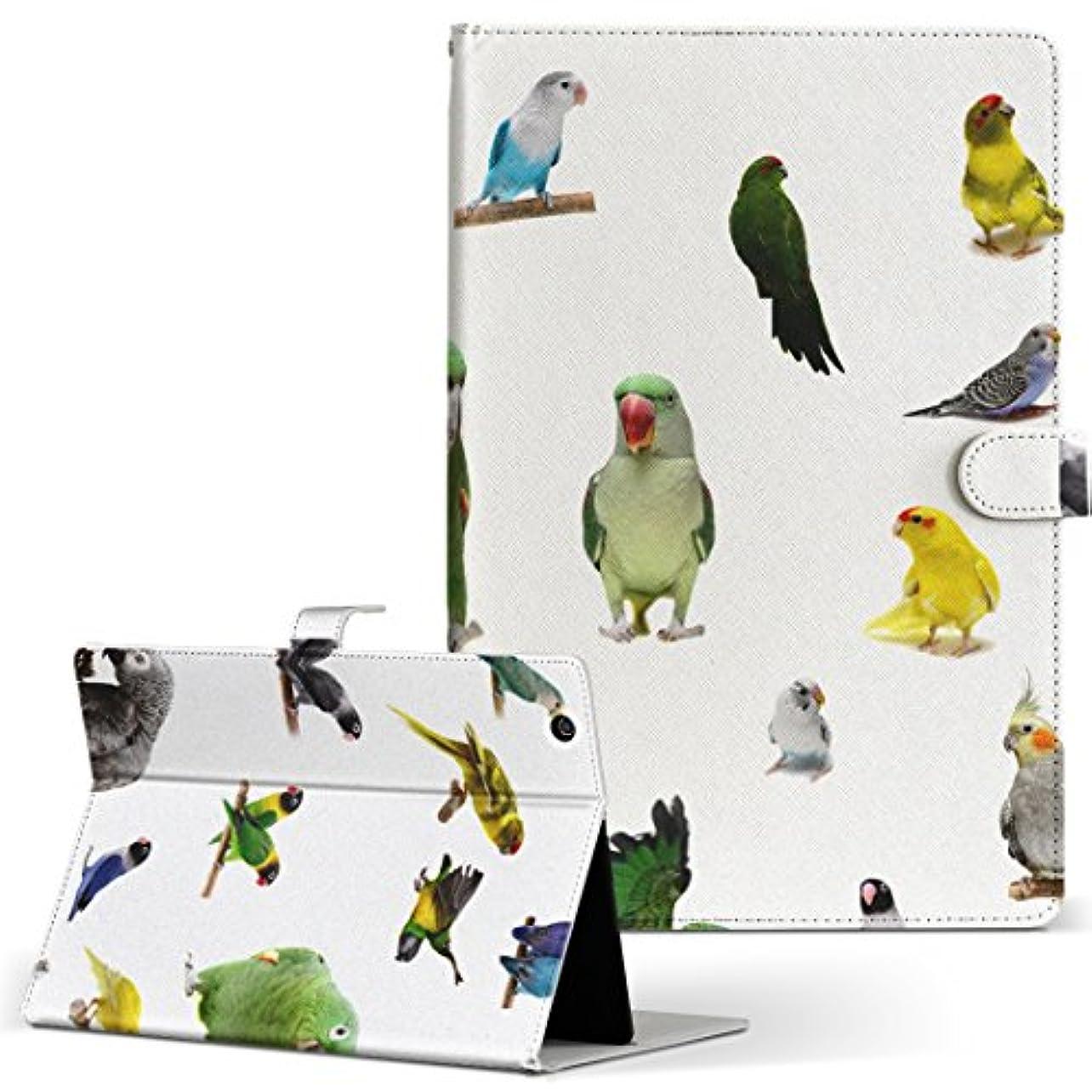 ねばねば論争不平を言うigcase Qua tab PX au LGエレクトロニクス Quatab LGT31 タブレット 手帳型 タブレットケース タブレットカバー カバー レザー ケース 手帳タイプ フリップ ダイアリー 二つ折り 直接貼り付けタイプ 003163 アニマル ユニーク その他 鳥 動物 写真