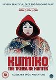Kumiko, The Treasure Hunter [DVD] [2015]