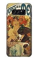 JP2740GN8 アルフォンス・ミュシャ Alphonse Mucha Bieres De La Muse Note 8 Samsung Galaxy Note8 ケース